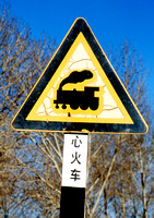 Ji Tong Railway Sign 201104 JC926